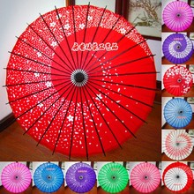 Japanese-style Cherry Blossoms Classical Anime Cos Oil Paper Umbrella Chinese New Year Restaurant Shop Decorative Paper Umbrella(China)