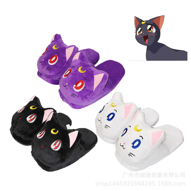Anime Sailor Moon Cosplay Prop Luna Cat Cos Slippers Warm Cotton Slippers Fans Collection Drop Ship Costume Props