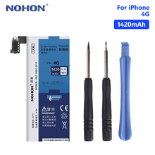 NOHON Lithium Li ion Battery For Real capacity 3.7V 1420mAh iPhone 4 4G iPhone4 Replacement Internal Phone Bateria Free Tools