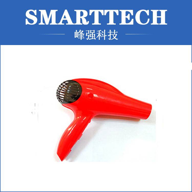 Fashion red color hair dryer shell plastic mould high tech and fashion electric product shell plastic mold