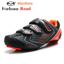 TIEBAO Cycling Shoes New Men Self-Lock 2018 Professional Road Bicycle Bike Shoes zapatillas deportivas mujer Outdoor Bike Shoes