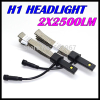 H1 LED Headlight LUXEON MZ Chips 20W 2500LM Car Fog Light Head LED Lamp Parking Lighting