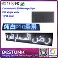 P10 из светодиодов внутренняя реклама электронный из светодиодов зарегистрировать 16 * 96 пикселей одинокая белая из светодиодов экран из светодиодов программируемый перемещение вывеска