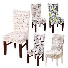 Универсальный чехол для кресла спандекс цветочный принт протектор сиденья стрейч эластичные Сменные Чехлы для столовой офиса