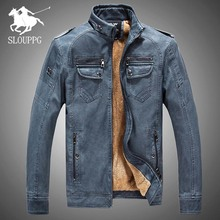 Winter youth mens leather and velvet retro stand collar PU jacket thick short slim casual plus