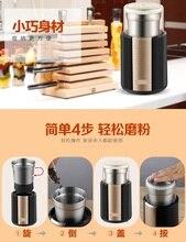 Stainless steel grinder coffee bean grinder Multi-function grinding machine electric coffee bean grinding machine stainless steel multi purpose household specialty coffee grinder 220v