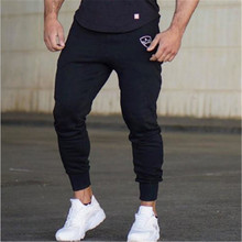 Sweatpants Men's New Stylish Tracksuit Trousers 2018 Autumn Winter Casual Joggers Solid Color Long Track Workout Pants Men