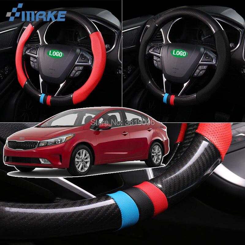 Smrke для Kia Forte рулевое колесо крышки анти-слип углеродного волокна Топ ПВХ кожа спортивный Стиль