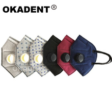 5pcs KN95 Multicolor vertical folding nonwoven valved dust Activated carbon mask PM2.5 respirator mouth with valve