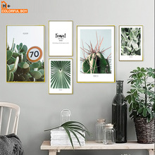 Fresh Plant Palm Leaf Cactus Aloe Wall Art Canvas Painting Nordic Posters And Prints Pictures For Living Room Decor