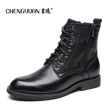 Men's  genuine leather Martin boots long BIKER BOOTS zipper short straps comfortable men martin boots CHENGYUAN