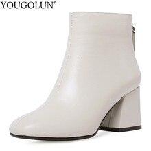 Botines de cuero genuino para mujer, zapatos de tacón alto para otoño para mujer A263, botas de moda para mujer, negro, Beige, con cremallera y punta cuadrada
