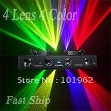 4 объектив 4 цвета RGVY лазерный свет диско DJ оборудование освещения этапа