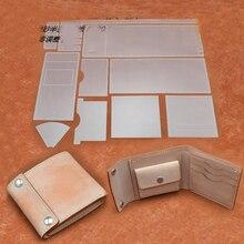 Прочный ПВХ шаблон шитья шаблон для DIY сложенный маленький кожаный бумажник ручной работы кожаный ремесло аксессуары