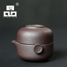 TANGPIN japanese ceramic teapot kettle ceramic gaiwan tea cup for puer portable travel tea set drinkware