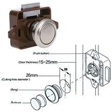 1 Pc Auto Push Lock Rv Caravan Boot Motor Thuis Kabinet Lade Klink Knop Sloten Voor Meubels Hardware Accessoires Qiang