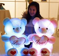 High Quality Colorful Change Bear Luminous Pillow Soft Plush Pillow Led Light Pillow Kids Toys
