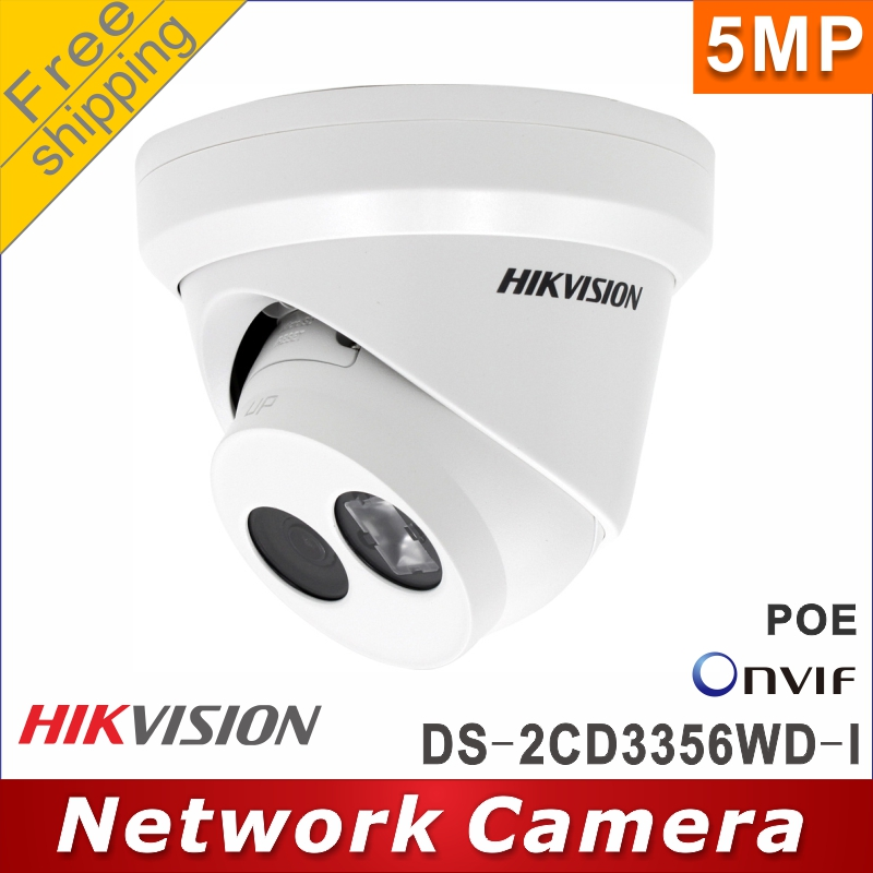 Free shipping Hikvision 5MP DS 2CD3356WD I replaced DS 2CD2355FWD I array 30m ip camera network