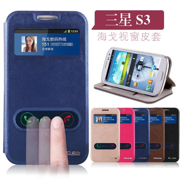 carcasa telefon samsung s3 neo