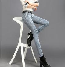 Весна и осень новый Был тонкий женские отверстие джинсы женские упругие ноги брюки