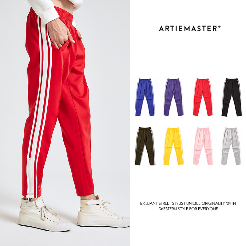 PREMIUM QUALITY Side Stripe Tapered Red Purple Men Jogger Pants Elastic Waist Yellow Harem Sweatpants Hip Pop Streetwear Dashiki