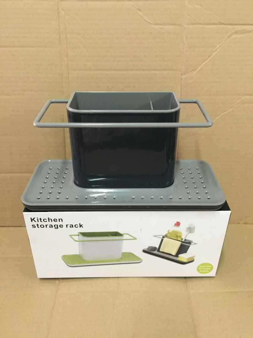 2019 Big Kitchen Storage Organizer Rack Soap Sponge Brush Holder Sink Caddy  Cabinet Handy From Nbhinta, $17.19 | DHgate.Com