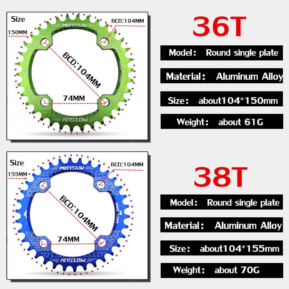 MOTSUV ラウンド狭いワイドギア MTB マウンテンバイク自転車 104BCD 32 T 34 T 36 T 38 T クランクセット歯プレート部品 104 BCD
