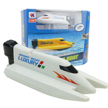 Kids Remote Control RC Super Mini Speed Boat High Performance Boat Toy RC Boat High Speed Racing Boat KidsToys