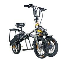 14 дюймов Электрический трехколесный велосипед 48 В литиевая батарея долгий срок службы батареи двойной аккумулятор складной ebike