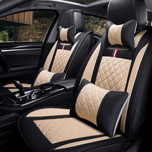 High Quality Car Seat Covers set Contrast-color linen Cotton Car Seat Cushions Front And Rear Cushion 2017 new high quality linen car seat cover front