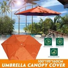 Садовый водонепроницаемый зонтик навес крышка шестиугольник пылезащитный консольный открытый сад банан зонтик щит коричневый солнцезащитный навес