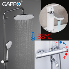 GAPPO Shower System white chrome bathroom thermostatic shower faucet mixer wall mounted bathroom shower head set basin mixer