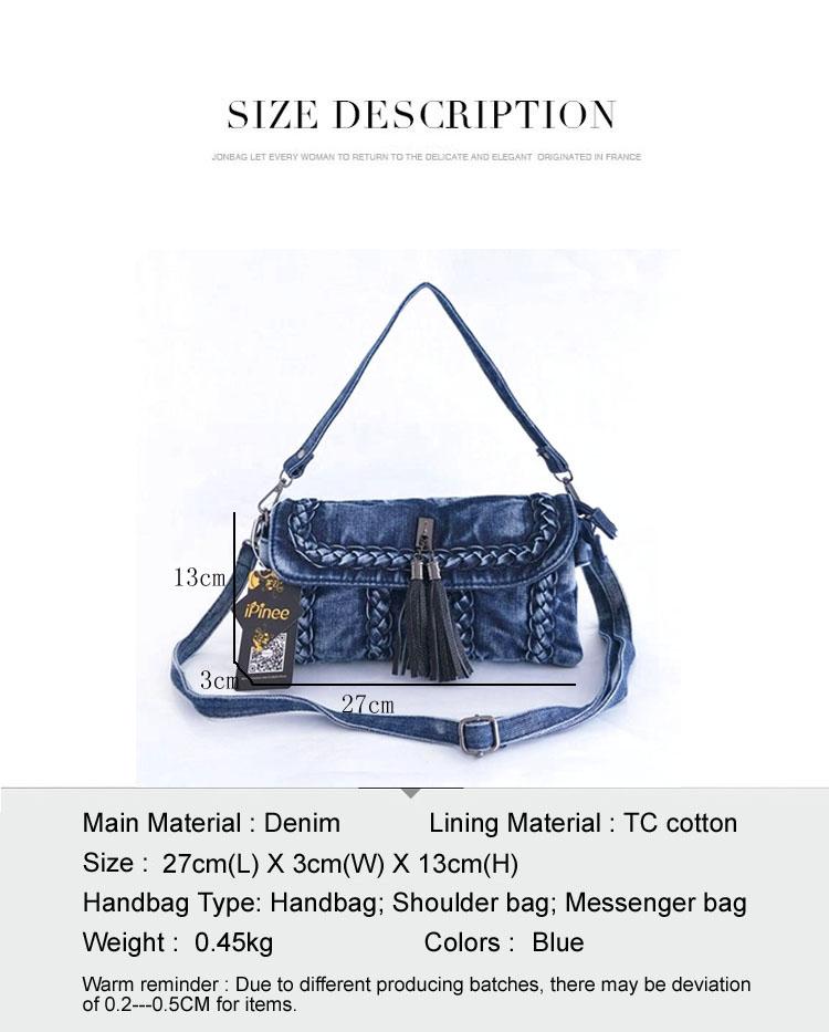 Women's Handbag Denim