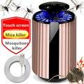 Москитный убийца USB Электрический москитный убийца лампа фотокатализатор бесшумный домашний светодиодный Жук zapper RatSlayer безрадиционный Бес...