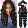 7A Brazilian Virgin Hair Loose Wave Cheveux Humain Brazilian Loose Wave Virgin Hair Ms Cat Hair Cheap Unprocessed Human Hair