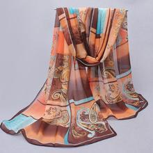 Hot Women Maxi Plain Hijab/Scarf /Shawl/muslim scarf Female Solid Scarves Design Accessories drop shipping Wholesaler FQ035