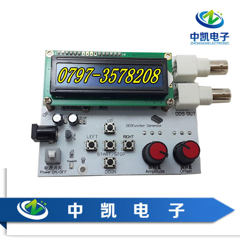 New version of the DDS signal generator function waveform sine wave square wave sine wave multiple signal generator