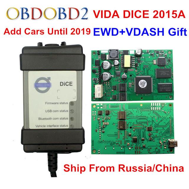 Full Chip For Volvo Vida Dice 2014D 2015A Add Cars To 2019 OBD2 Auto Diagnostic Tool Dice Pro Vida Dice Green Board Free Ship