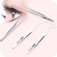 1 Pcs Stainless Steel Eyebrow Tweezer False Eyelash Extension Tools Auxiliary Repair High Precision Anti Acid Tweezers 11 CM(China)