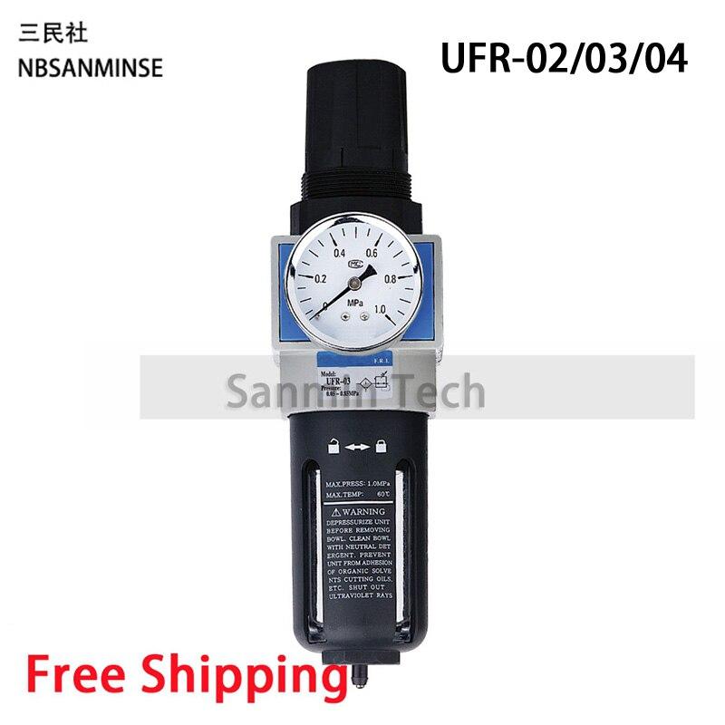UFR / FR  1 /4 ,3 / 8 , 1 / 2 ,3 / 4, 1 Air Filter Regulator Piston Type  Pneumatic Air Compressor Parts   Sanmin литой диск replica fr lx 98 8 5x20 5x150 d110 2 et54 gmf