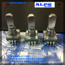 2pcs/lot EC11E15244B2 ALPS Switch Navigation Rotary Encoder Key Rotary Switch 30 bits (15 pulses) alps rkjxw1014002 multi function eight direction switch press switch encoder