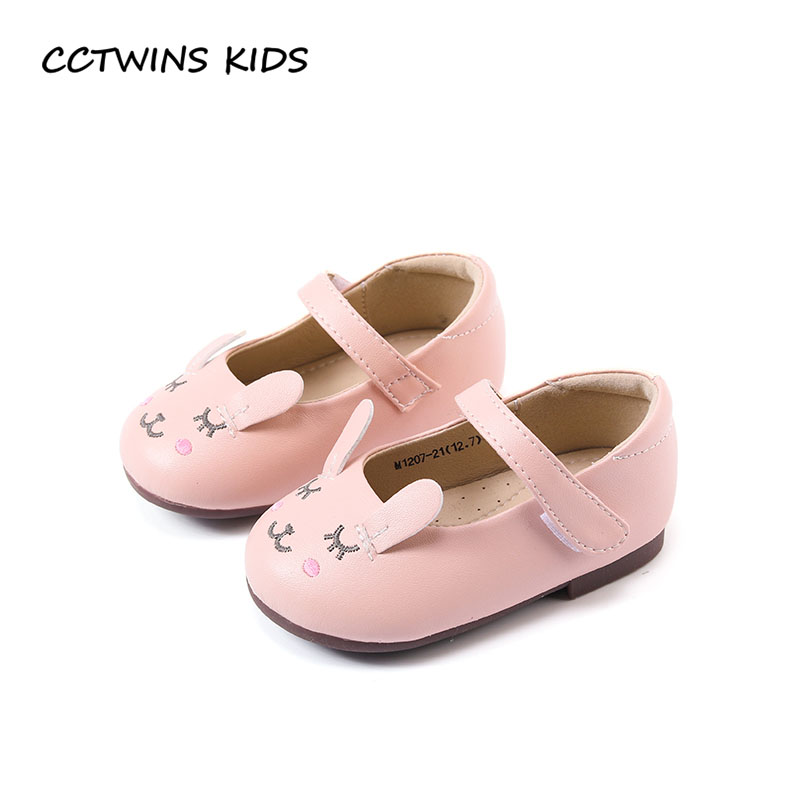 CCTWINS KIDS 2018 Spring Baby Girl Fashion Bunny Princess Party Shoe Toddler Pu Leather Flat Children Dance Mary Jane GM1941 cctwins kids 2018 spring fashion pink princess butterfly shoe children genuine leather mary jane baby girl party flat gm1942