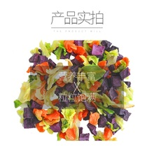 Pet Food Freeze dried vegetables slices  Dog Snacks Healthy Nutrition Delicious Dog Food Dog Training Pet Snacks 100g&500g-in Dog Feeding from Home & Garden