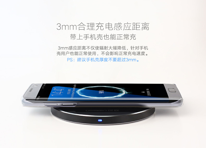 Ugreen Samsung S7 Quick Charge Qi Wireless Charger For Galaxy S6 (6)