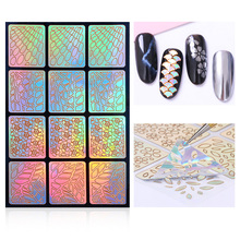Pandahall Laser Nail Art Stickers Hollow Stencil Gel Polish Tip Guide Transfer Tamplate Manicure Nails Tips