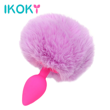IKOKY Anal Plug Tail Hairy Rabbit Tail Silicone Butt Plug Anal Sex Toys for Women Adult