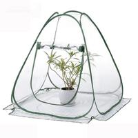 PVC Portable Foldable Mini Garden Greenhouse Cover Flower House Planting Insect Proof Bird Cover For Outdoor Protection