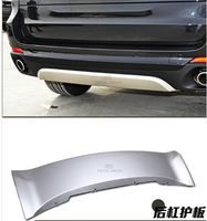 For BMW X5 F15 2014 ABS Front And Rear Bumper Skid Protector Guard Plate 2pcs Set