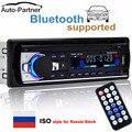 Авторадио 12 В автомобиля Радио Bluetooth 1 din стерео плеер телефон AUX-IN MP3 FM/USB/Радио пульт дистанционного управления для телефона Car Audio - фото