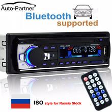 autoradio 12V Car Radio Bluetooth 1 din car stereo Player Phone AUX-IN MP3 FM USB radio remote control For phone Car Audio cheap Radio Tuner High Hardware plastic 4*60W 2 5 87 5-108 MHz 0 50kg WT0027 178mm(W)*50mm(H)*68mm(D) Auto-Partner English In-Dash